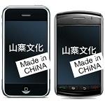 Handphone China menyetrum mati seorang pemuda di India