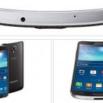 Samsung Galaxy Round hadir dengan layar yang melengkung (curved)